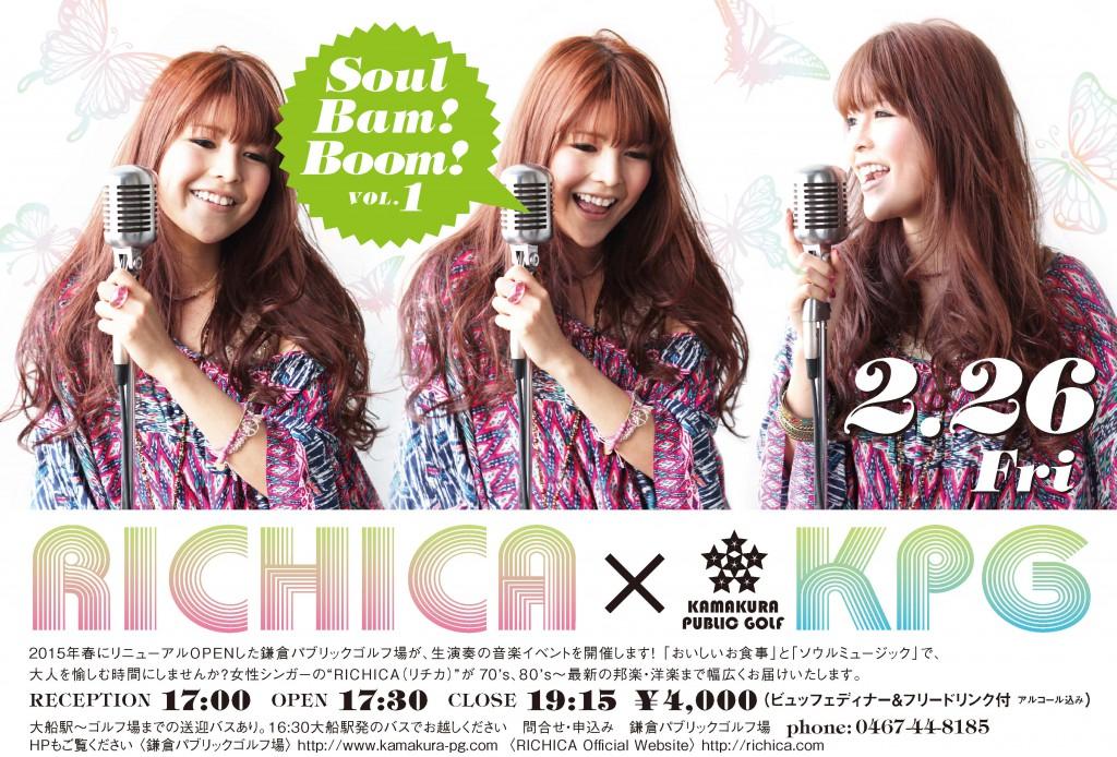richika_kp_0120_B