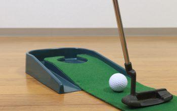 ゴルフ初心者に有効な自宅(家)での練習方法