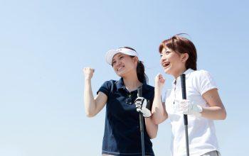 東京近郊でゴルフコンペ会場をお探しなら鎌倉パブリックゴルフ場へ