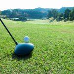 ゴルフのスルーザグリーンの意味とルールとは?