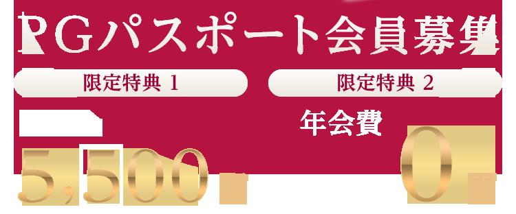 pg_ttl001