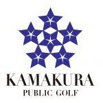 鎌倉パブリックゴルフ場でのコロナウィルスへの対応について