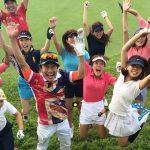 『ゴルフって楽しい!プロジェクト ~ゴルフ体験ツアー~』開催!